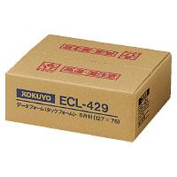 コクヨ「連続伝票用紙(タックフォーム)」11X9・6片・500枚(ECL-429)