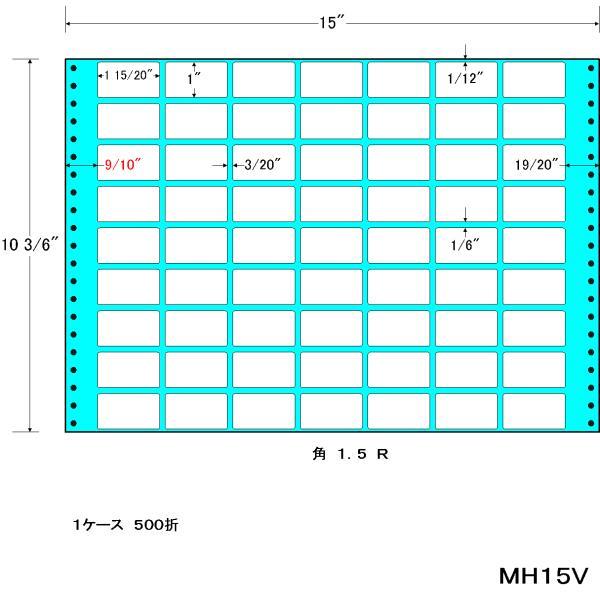 東洋印刷「連続伝票用紙(ナナフォーム・レギュラータイプ)」(MH15V)