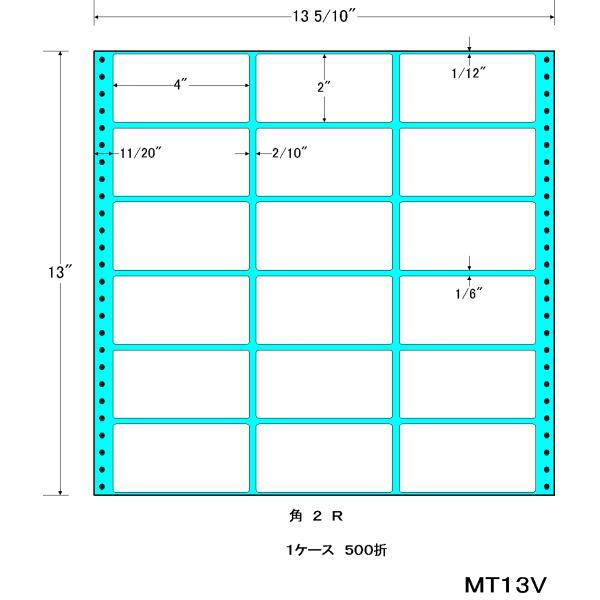 東洋印刷「連続伝票用紙(ナナフォーム・レギュラータイプ)」(MT13V)