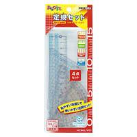 日本産 コクヨ 定規セット まなびすと 直線定規 分度器 三角定規 専用ケース付き 海外並行輸入正規品 GY-GBA501