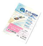 桜井(SAKURAI)「カラーレーザープリンター用耐水紙 B4・250枚 オーパーMDP120(120μm・105g/m2)」(RF12MDPB4)