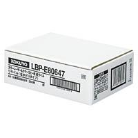 コクヨ「カラーレーザー&コピー用 紙ラベル(リラベル)はかどりタイプ」(A4・10面500枚)(LBP-E80647)