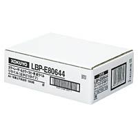 コクヨ「カラーレーザー&コピー用 紙ラベル(リラベル)はかどりタイプ」(A4・18面500枚)(LBP-E80644)