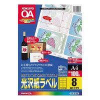 コクヨ「カラーレーザー&コピー用 光沢紙ラベル」(A4・8面ワインラベル用・100枚)(LBP-G1908)