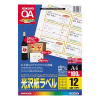 コクヨ「カラーレーザー&コピー用 光沢紙ラベル」(A4・12面・100枚)(LBP-G1912)