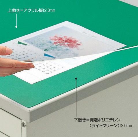 コクヨ「デスクマット硬質・アクリル製(下敷き付き)」1512×747mm(マ-111)