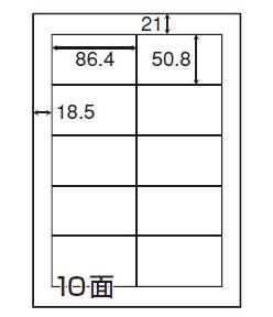 東洋印刷「OAラベル ワールドプライスラベル(WP01001)」10面(86.4×50.8mm)
