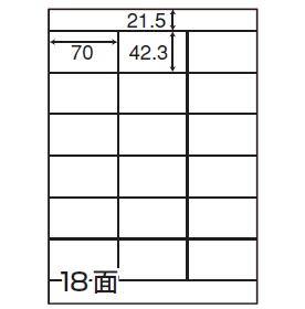 東洋印刷「OAラベル ワールドプライスラベル(WP01801)」18面(70×42.3mm)