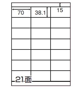 東洋印刷「OAラベル ワールドプライスラベル(WP02102)」21面(70×38.1mm)