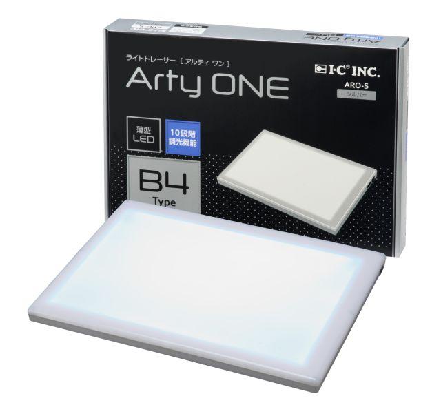 アイシー LEDトレース台 Arty ONE B4サイズ シルバー