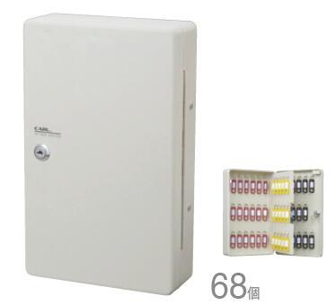 カール事務器 キーボックス コンパクトタイプ 鍵収納数 68個