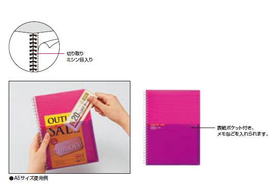 Kokuyo twinkling notes color tags Bi-COLOR semi B5 transparent CT Su-C20T