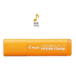 パイロット フリクションスタンプ 公式ストア 音符 売却 SPF-12-07AO アプリコットオレンジ