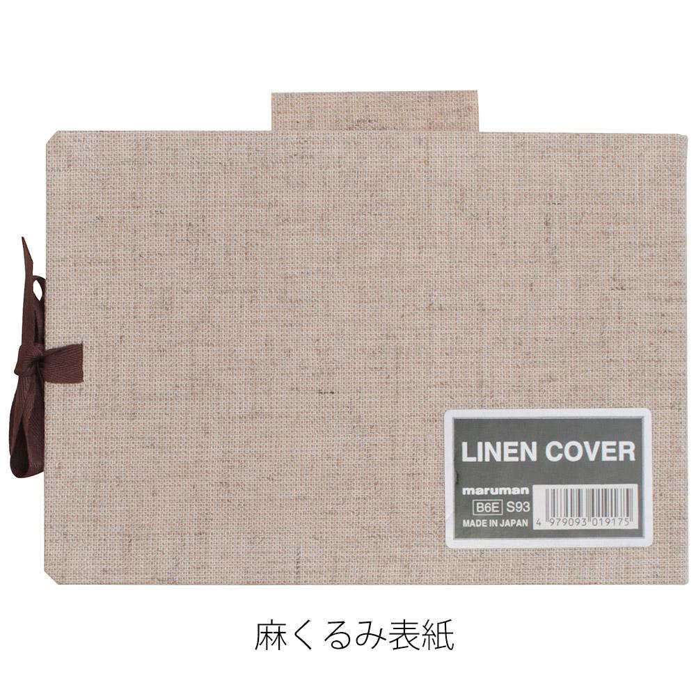 マルマン スケッチブック 麻表紙シリーズ B6 クリームコットン紙 60.g/m2 80枚 S93 10冊入