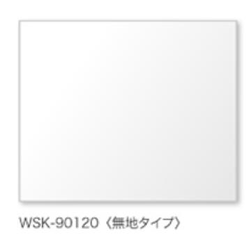 パイロット ホワイトボードシート 吸着タイプ 900×1200×1.0mm 無地 WSK-90120