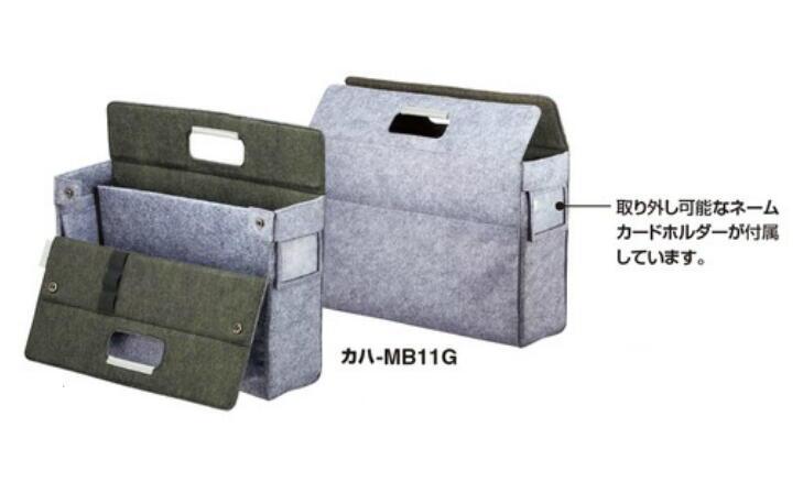 コクヨ モバイルバッグ mo・baco グリーン カハ-MB11G