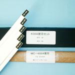 マイツ「裁断機 MC-400A専用替刃セット」