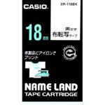 カシオ ネームランドテープ 商舗 XR-118BK 布転写テープ 限定特価