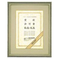 コクヨ「高級賞状額縁」賞状A3(大賞)サイズ(カ-232)