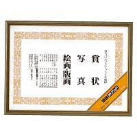 コクヨ 優先配送 賞状額縁 ポリウッド 賞状B3サイズ カ-7 当店一番人気