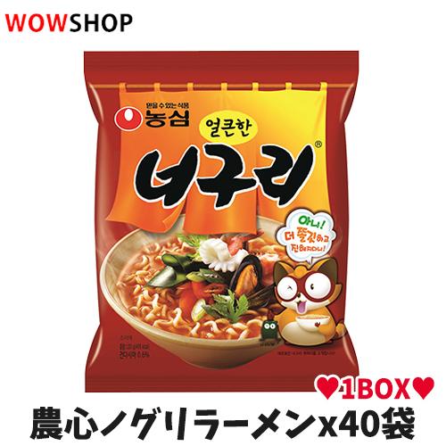 【送料無料】農心 ノグリラーメンx 40袋韓国型たぬきうどん!さっぱりした辛味のスープとシコシコ麺タイプです。