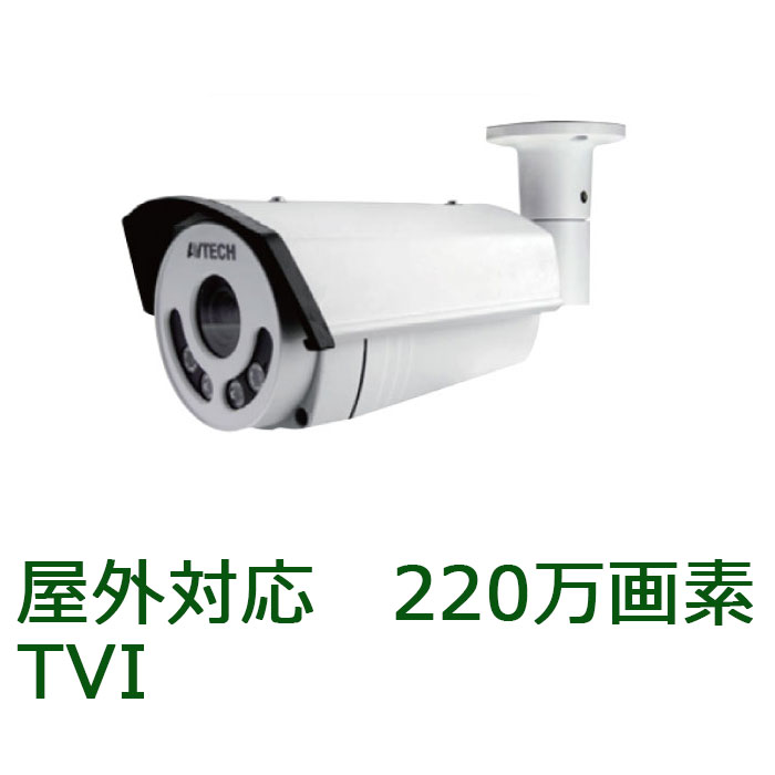 【HD-TVIカメラ】 屋外用 赤外線LED搭載220万画素防犯カメラ ITC-DG2406SV 解像度1080P フルハイビジョン 電動バリフォーカルレンズ搭載 (屋外IP66 赤外線70m its hdtvi itcdg2406sv バリフォーカル)