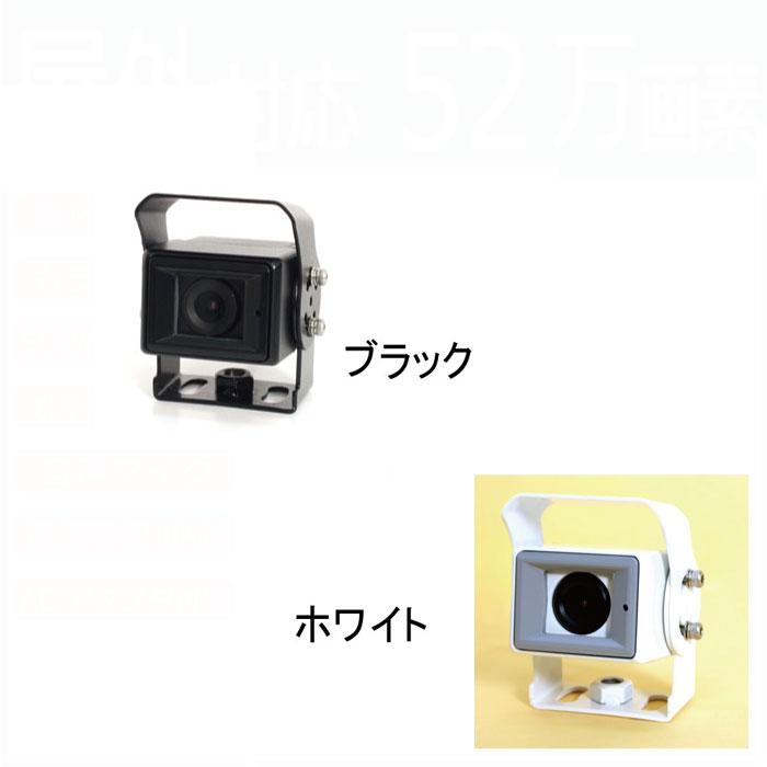 水平画角81°! 防水型 屋外用防犯カメラ SPC-092B(ブラック)/SPC-092W(ホワイト) (1/3インチ CCD IP68 広角レンズ f=3.6mm spc092)