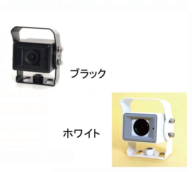 水平画角96°! 超広角レンズ採用 防水型 屋外用防犯カメラ SPC-130B(ブラック)/SPC-130W(ホワイト) (1/3インチ CCD IP68 広角レンズ f=2.9mm spc130)