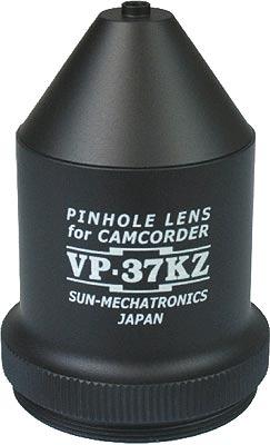 ビデオカメラ用 正像ピンホールレンズ VP-37KZ (VP37KZ)