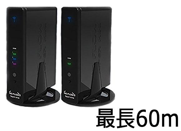 送料無料 代金引換手数料無料 HDMIワイヤレス転送機 ブランド品 HDF-S300 電波到達距離は見通しで最大60m 長距離 hdfs300 無線 価格 交渉 HDMI