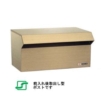 ハッピー ファミールシリーズ 小型サイズ 郵便受け(メールボックス・ポスト) #600-AM アンバー(600AM)