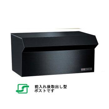 ハッピー ファミールシリーズ 小型サイズ 郵便受け(メールボックス・ポスト) #600-SB スーパーブラック(600SB)