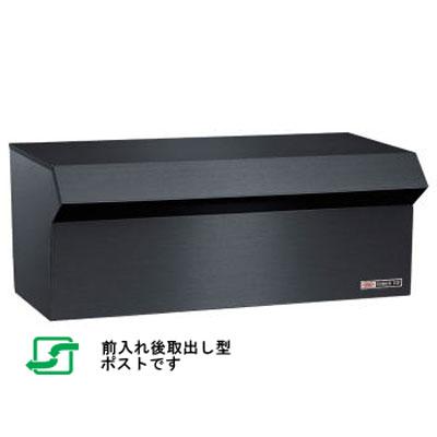 ハッピー ファミールシリーズ 中型サイズ 郵便受け(メールボックス・ポスト) #605-SB スーパーブラック(605SB)