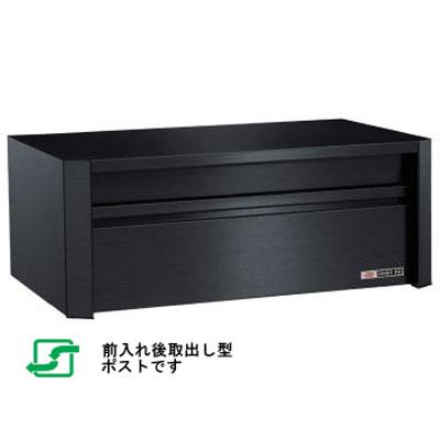 ハッピー ファミールシリーズ 中型サイズ 郵便受け(メールボックス・ポスト) #611-SB スーパーブラック(611SB)