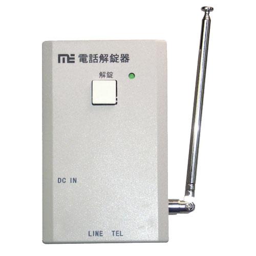 ■NOAKEL [ノアケル]用オプション■ 追加電話解錠器 EXC-7120D-IP (EXC7120DIP)