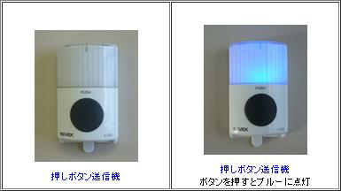 무선 버튼 전송기 X10D (버튼, 차 임, x-210d, x-10d, 손님, 욕실, 전화, 인터 폰)