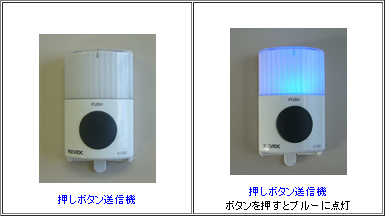 플러그 접속식 무선 외침 차 X210D (버튼, 차 임, x-210d, 손님, 욕실, 전화, 인터 폰)