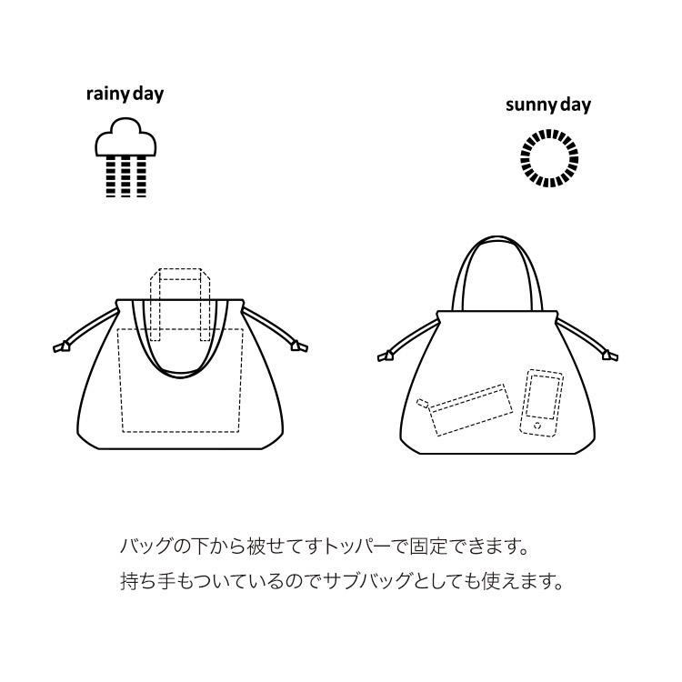【パッカブルレインバッグカバー】レインバッグバッグメッセンジャーアウトドアデザインテキスタイルおしゃれワールドパーティーファッションw.p.c