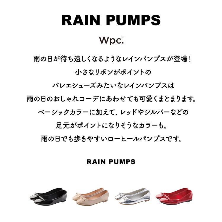 【Wpc.公式】レインシューズレインパンプス【レインシューズはっ水撥水レディース】
