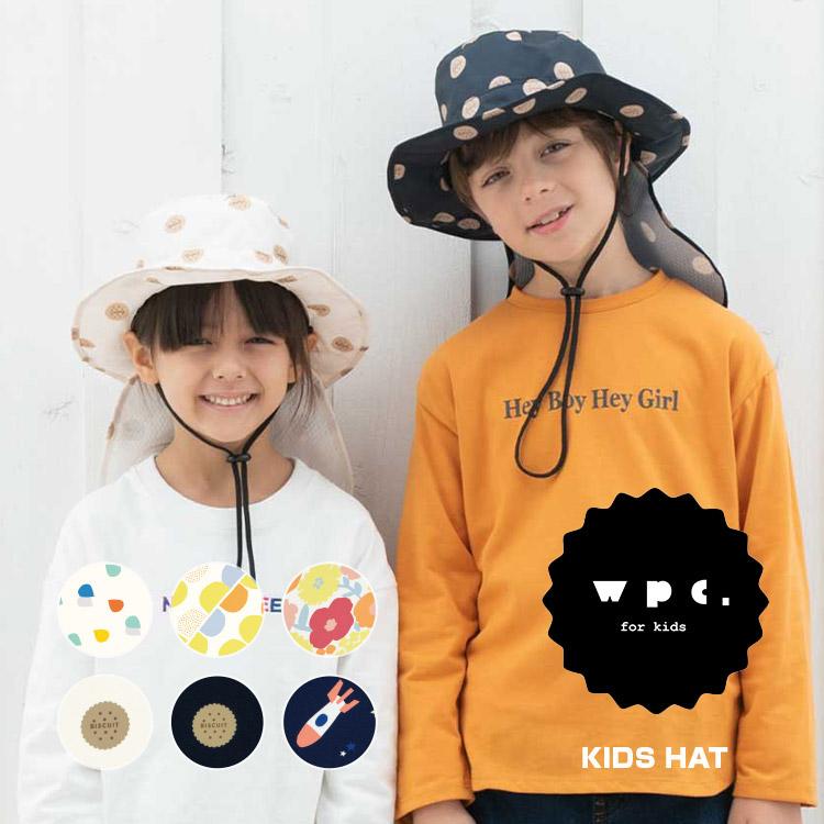 【Wpc.公式】帽子Wpc.KIDSHAT【レインハットはっ水撥水キッズ】