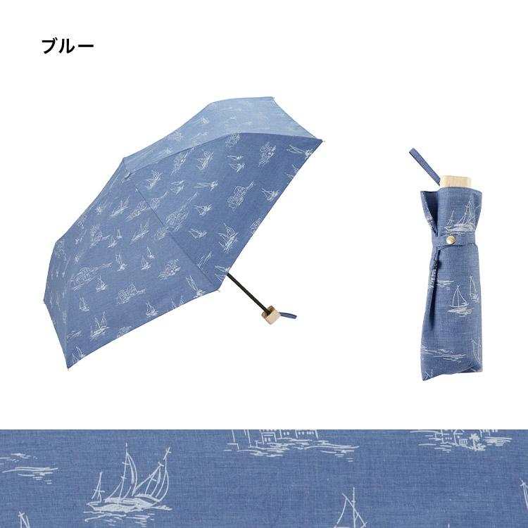 【Wpc.公式】折りたたみ傘ヨットmini【日傘傘UVカット遮光晴雨兼用レディース】