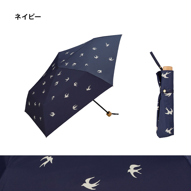 【Wpc.公式】折りたたみ傘遮光軽量ツバメ【日傘傘UVカット遮光晴雨兼用レディース】
