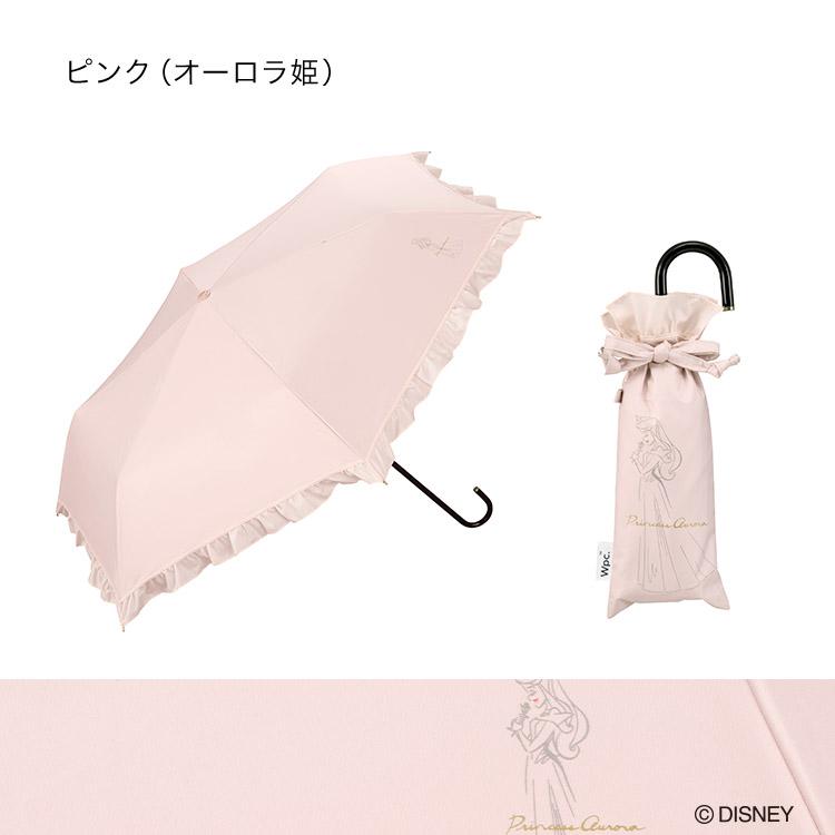 【Wpc.公式】折りたたみ傘プリンセス/遮光クラシックフリルmini【日傘傘UVカット遮光晴雨兼用レディース】