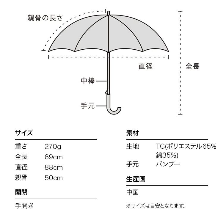 【Wpc.公式】長傘ボヘミアンプリント【日傘傘UVカット遮光晴雨兼用レディース】
