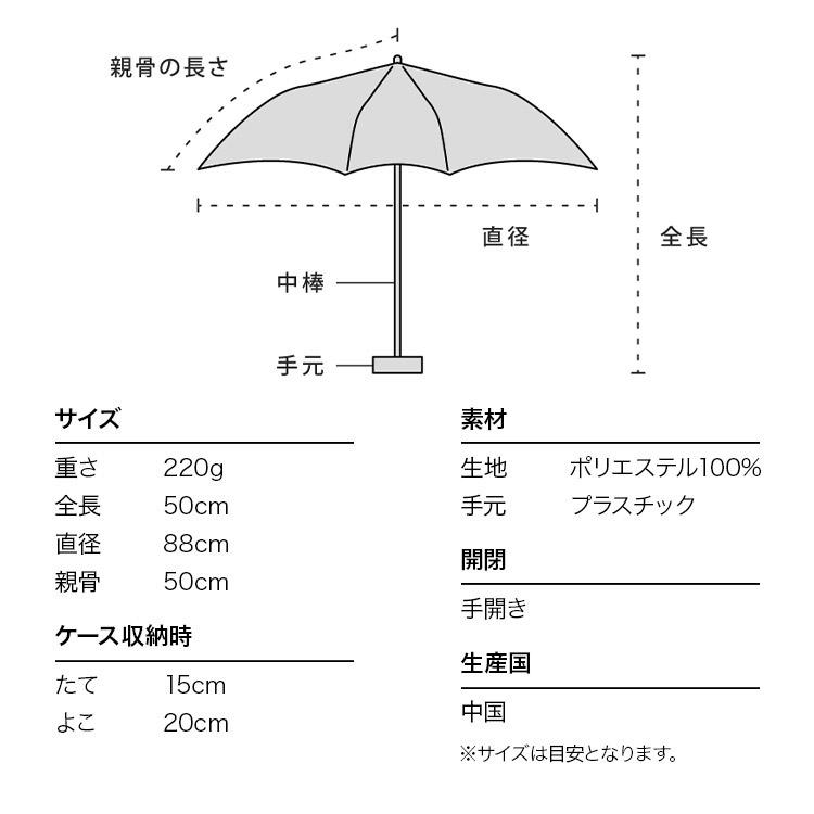 【Wpc.公式】折りたたみ傘ベネチアmini【雨傘傘はっ水撥水晴雨兼用レディース】