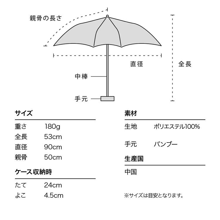 ギフト対象【Wpc.公式】雨傘ボールドボーダーミニ傘折りたたみ傘50cm3段はっ水撥水防水レディース晴雨兼用通勤通学ブランドボーダー
