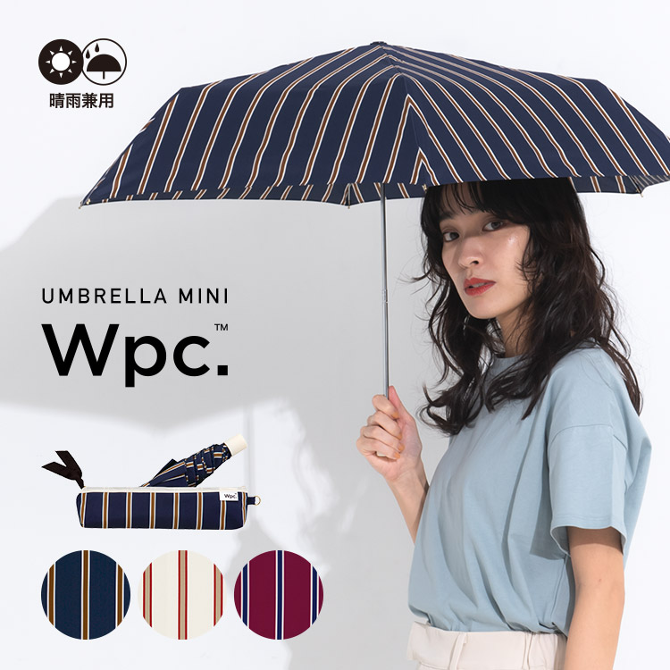 【Wpc.公式】折りたたみ傘レディストライプmini【雨傘傘雨傘はっ水撥水晴雨兼用レディース】