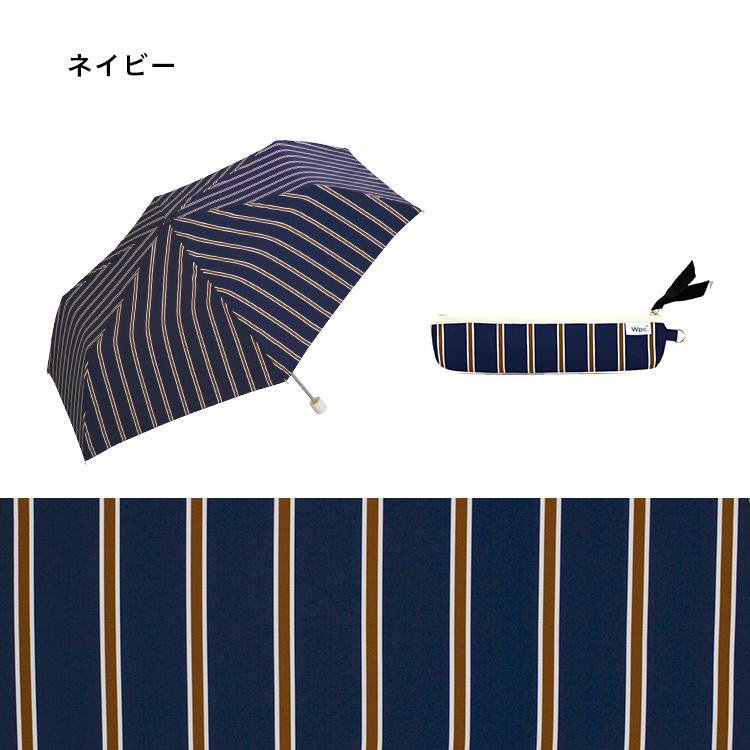 ギフト対象【Wpc.公式】折りたたみ傘レディストライプmini【雨傘傘雨傘はっ水撥水晴雨兼用レディース】