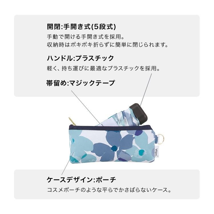 ギフト対象【Wpc.公式】折りたたみ傘クレマチスmini【雨傘傘雨傘はっ水撥水晴雨兼用レディース】