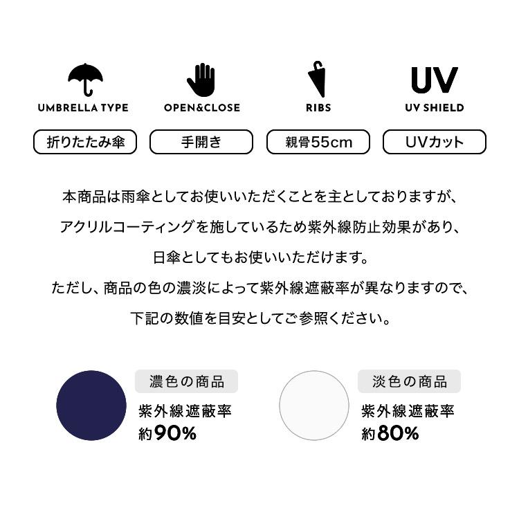 【Wpc.公式】折りたたみ傘UNISEXバックプロテクトフォールディングアンブレラ【雨傘傘はっ水撥水晴雨兼用ユニセックス】
